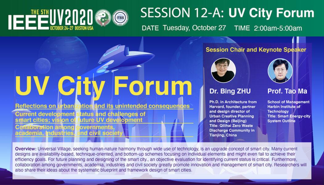 Session 12-A: UV City Forum