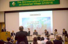 IEEE UV2016 Nagoya Japan